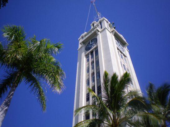 Aloha Tower III