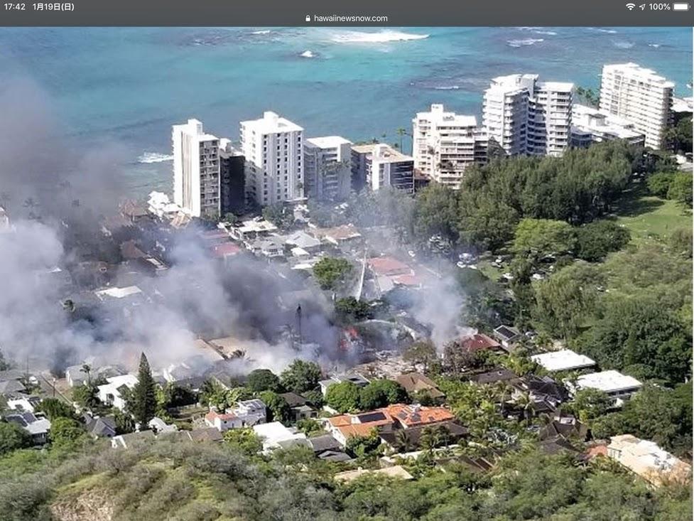 Waikiki 事件