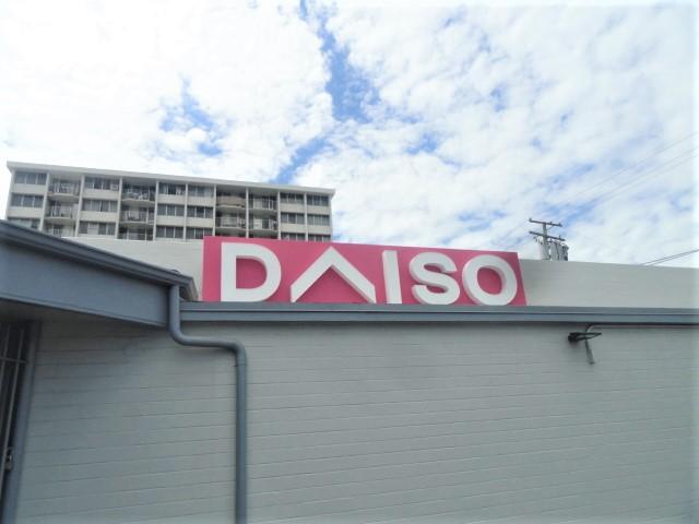 DSC04503
